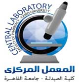 Faculty of Pharmacy Career Center Logo