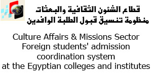 Foreign Students Admission